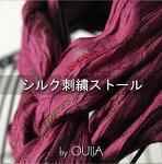 インド刺繍シルクスカーフ