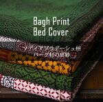 インド木版染めベッドカバー