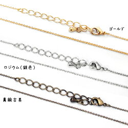 1.0mm幅・小判(あずき)チェーンネックレス(38-40cm)・1本