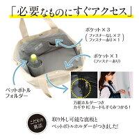 【OUITOTE(ウイトート)】レディーストートバッグラージサイズ持ち手肩掛け可大容量軽量レザー本革調2wayショルダー