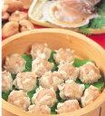 [餃子の王国]焼売・シュウマイ 8個入豚肉とホタテの旨味を詰めました