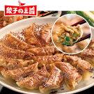 【鶏めしの素】2合分の「大分名物」ホカホカ鶏めしがすぐできます!