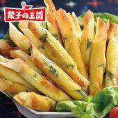 【新商品特別価格】しそチーズ巻13g×10本