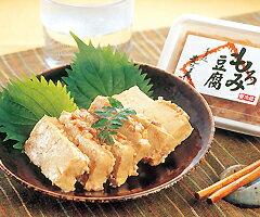 濃厚な味わいがクセになる。そのままでも、わさび醤油にも合います。【五家荘・豆腐の味噌漬け...