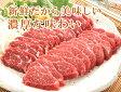 [餃子の王国]赤身馬刺80g前後〜100g前後×2個あっさりしているのに濃厚な味わいです