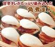 [餃子の王国]【角煮まん 3個】甘辛タレがたっぷりしみ込んだジューシーな角煮を挟みました。