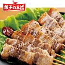 九州産豚バラ串