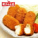 【餃子の王国】かにクリームコロッケ70g×8個