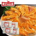 【黒豚生餃子 60個】当店人気NO.1餃子国産(主に九州)野菜に、九州...