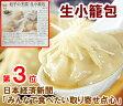 【新春価格10%OFF】[餃子の王国]生小籠包(ショウロンポウ) 6個入マイナス30℃で急速冷凍しました