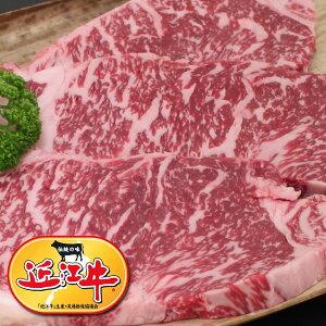 【送料無料】近江牛 極上ステーキ用160g 4枚【通販限定】【近江牛は松坂牛・神…