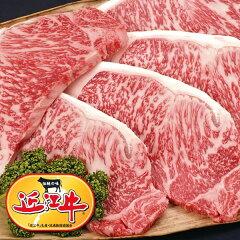 送料無料の牛肉ステーキ用!長期肥育でより熟成された純近江牛の最高級ステーキ肉!牛肉の旨み...