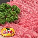 10,000円以上で送料無料!長期肥育でより熟成された純近江牛焼肉用の王道!近江牛らしい霜降り...
