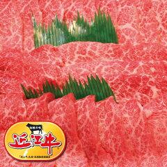 【15,000円以上で送料無料】【牛肉 焼肉】 近江牛 モモロース 焼肉用500g 3〜4人前…
