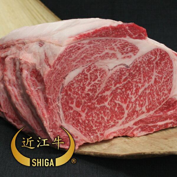 【牛肉 1kg ブロック】近江牛 ロースブロック...の商品画像