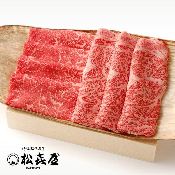近江牛 すき焼き・しゃぶしゃぶ ロース・モモ 400g