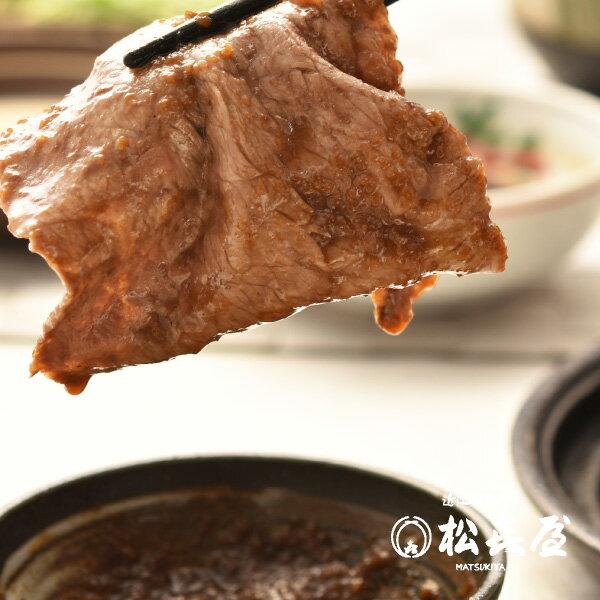近江牛 焼きしゃぶ・焼きすき (ロース・肩ロース) 400g