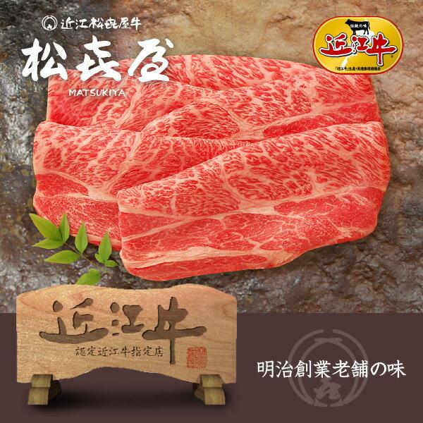 牛肉, 肩ロース  (23) ()
