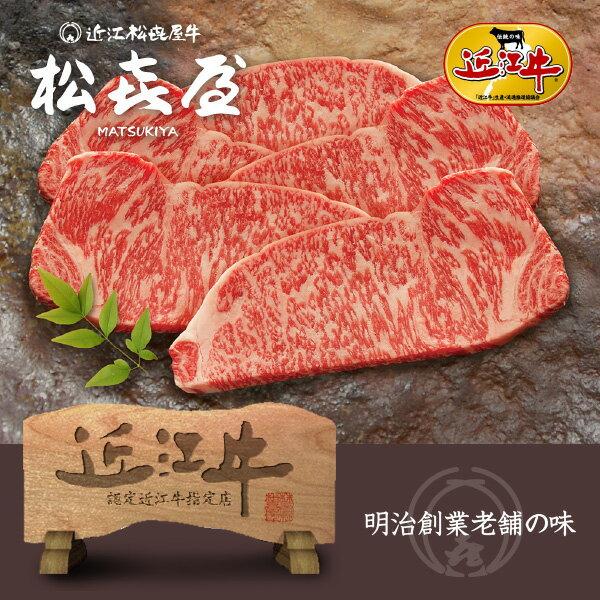 牛肉, サーロイン  (5)()