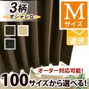 【OUD1191】【100サイズ】形状記憶付!柄が選べる格子柄3級遮光...