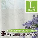 【OUL1202】【100サイズプラス】透け感のあるボイルに丁寧に刺繍...