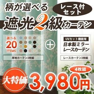 ?me_id=1226324&item_id=10005979&m=https%