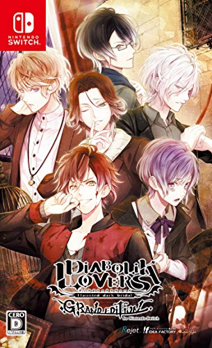 DIABOLIK LOVERS GRAND EDITION for Nintendo Switch画像