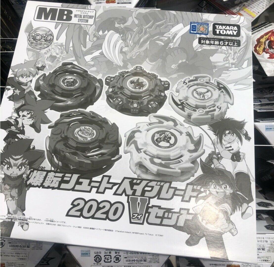 スポーツトイ・アクショントイ, こま B-00 2020 V