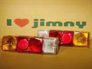 【ジムニー パーツ】【ジムニー テールランプ】社外バンパー用小型テール SJ30/JA71/JA11/JB...
