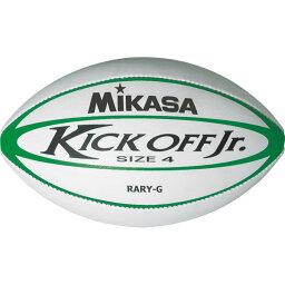 ミカサ ラグビーフットボール MJG-RARYG ○