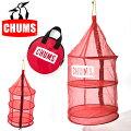 CHUMSチャムスハンギングドライネット収納バッグ食器乾燥カトラリーアウトドアキャンプBBQバーベキューレジャーCH62-1544