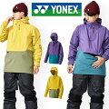 送料無料スノーボードウェアYONEXヨネックスプルオーバージャケットアノラックスノーウェアスノーボードスノボスキースノーメンズレディース2020-2021冬新作20-2120/2110%off
