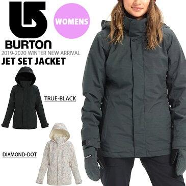 送料無料 スノーボードウェア バートン BURTON Women's Jet Set Jacket レディース ジャケット スノボ スノーボード スノーボードウエア SNOWBOARD WEAR 2018-2019冬新作 18-19 18/19 20%off