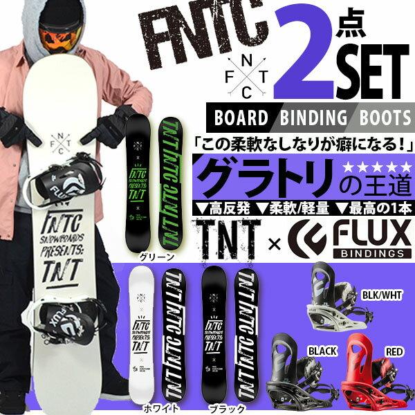 https://item.rakuten.co.jp/outdoor-zousan/sb2-set2/