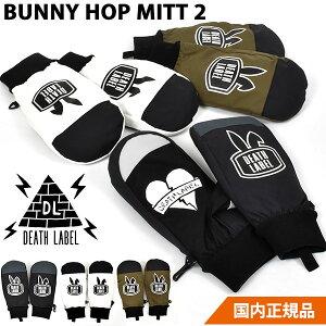価格 com デスレーベル bunny hop mitt スキー スノボー用グローブ