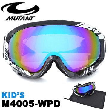 送料無料 スノーゴーグル MUTANT ミュータント M4005-WPD 偏光レンズ ジャパンフィット キッズ ジュニア レディース メンズ スノボ スノー ゴーグル 子供 メガネ対応 眼鏡 40%off