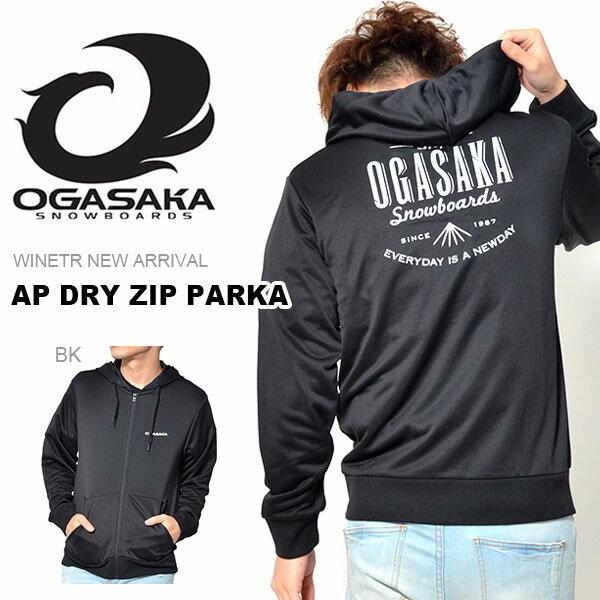 https://item.rakuten.co.jp/outdoor-zousan/og-ap-dry-parka/