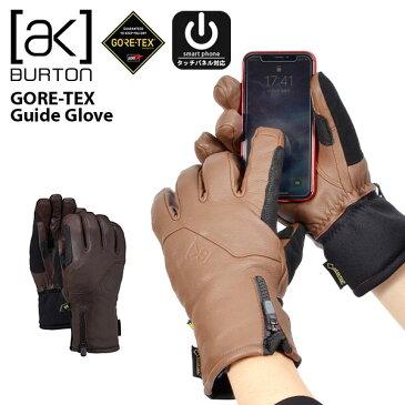 送料無料 グローブ バートン BURTON ak GORE-TEX Guide Glove メンズ 手袋 ゴアテックス スノボ スノーボード スキー スマホ対応 スマートフォン対応 タッチパネル 2018-2019冬新作 18-19 18/19 10%off