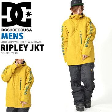送料無料 スノーウェア ディーシー DC SHOE メンズ ジャケット RIPLEY JKT スノーボードウェア スノーボード スノボ スキー スノー edytj03072 2018-2019冬新作 18-19 18/19 10%off