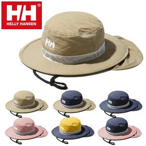 送料無料 子供 UV サンシェード付き ハット HELLY HANSEN ヘリーハンセン K Tri Fielder Hat キッズ トライ フィールダー ハット 帽子 撥水 レジャー 紫外線防止 hocj92015