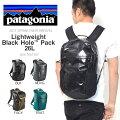 送料無料リュックサックパタゴニアPatagoniaライトウェイト・ブラックホール・パック26LLightweightBlackHolePack49050国内正規品アウトドアザックバックパックバッグ