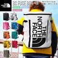 2019春夏新色送料無料THENORTHFACEザ・ノースフェイスベースキャンプヒューズボックス2BCFUSEBOX2nm8181730Lザックバックパックリュックサックかばんスクエア型メンズレディースバッグ