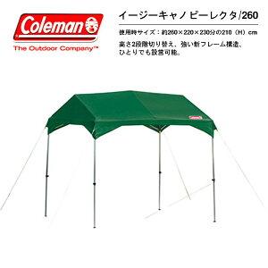 Coleman コールマン キャノピー 日除け タープ テントレビューを書いて送料無料 コールマン Col...