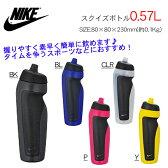 水筒 ナイキ NIKE サーモス THERMOS スクイズボトル 0.57 リットル スポーツ アウトドア 冷飲料専用 ステンレス 魔法瓶