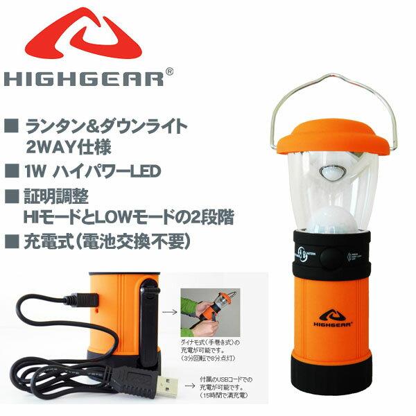 スマートライト HIGHGEAR ハイギア 2way 充電式 ランタン LEDライト 照明 アウトドア キャンプ 災害時