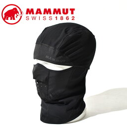 ゆうパケット発送!送料無料 MAMMUT マムート バラクラバ Gore-Tex ゴアテックス 目出し帽 マスク 防寒 アウトドア スキー スノボ スノーボード 2021秋冬新作