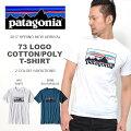 半袖TシャツパタゴニアPatagonia73ロゴコットンポリTシャツメンズフロントロゴプリント2017春新作国内正規品アウトドア