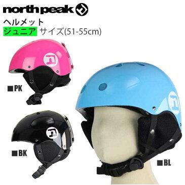 キッズ ヘルメット north peak ノースピーク ジュニア スノボ スノーボード スキー 子供 こども 得割40