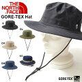 送料無料ハットTHENORTHFACEザ・ノースフェイスGORE-TEXHATゴアテックスハット登山アウトドアメンズレディース釣り紫外線防止帽子防水グランピングNN01605