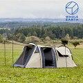 送料無料テント2人用3人用キャンプホールアースWHOLEEARTHEARTHHALFKUCHENサンドベージュ2ルームテントwe23da11